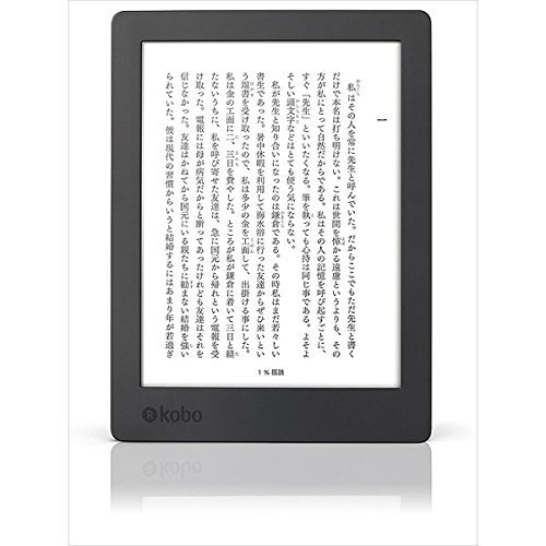 kobo 電子書籍リーダー kobo aura H2O Edition 2進化した防水機能、 性能×サイズ×価格のベストバランスを実現。コミックも読みやすいスタンダードモデル N867-KJ-BK-S-EP