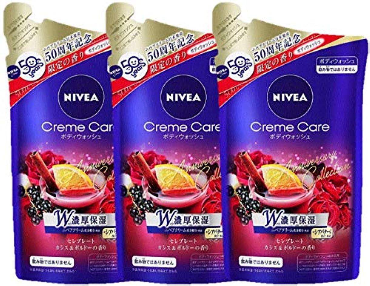 同一のミリメーター【まとめ買い】日本発売50周年記念 限定の香り ニベア クリームケア ボディウォッシュ セレブレート カシス&ボルドーの香り つめかえ用360ml×3個