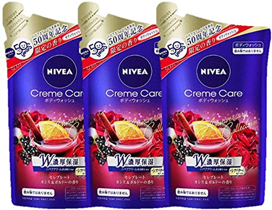 イヤホン謎静かな【まとめ買い】日本発売50周年記念 限定の香り ニベア クリームケア ボディウォッシュ セレブレート カシス&ボルドーの香り つめかえ用360ml×3個
