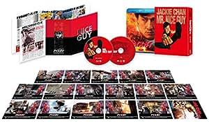 ナイスガイ HD デジタル・リマスター版 アルティメット・コレクターズ・エディション (2枚組) [Blu-ray]