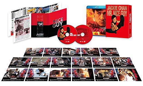 ナイスガイ HD デジタル・リマスター版 (2枚組) [Blu-ray]
