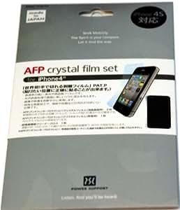 パワーサポート AFP クリスタルフィルムセット for iPhone 4 PHK-01