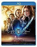 シャドウハンター [Blu-ray]