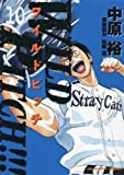 WILD PITCH!!! コミック 1-10巻セット