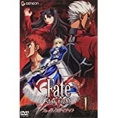 Fate/stay night 1<通常版> [DVD]