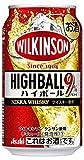 「ウィルキンソン・ハイボール [ ウイスキー 日本 350ml×24本 ]」のサムネイル画像