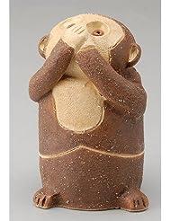 香炉 ごザル 香炉(言わザル) [H8.5cm] HANDMADE プレゼント ギフト 和食器 かわいい インテリア
