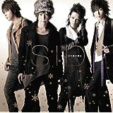 お別れの唄 (Live at 日本武道館 2008.11.2.)