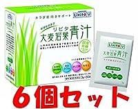 【6個セット】大正製薬 リビタ大麦若葉青汁 3g×30袋