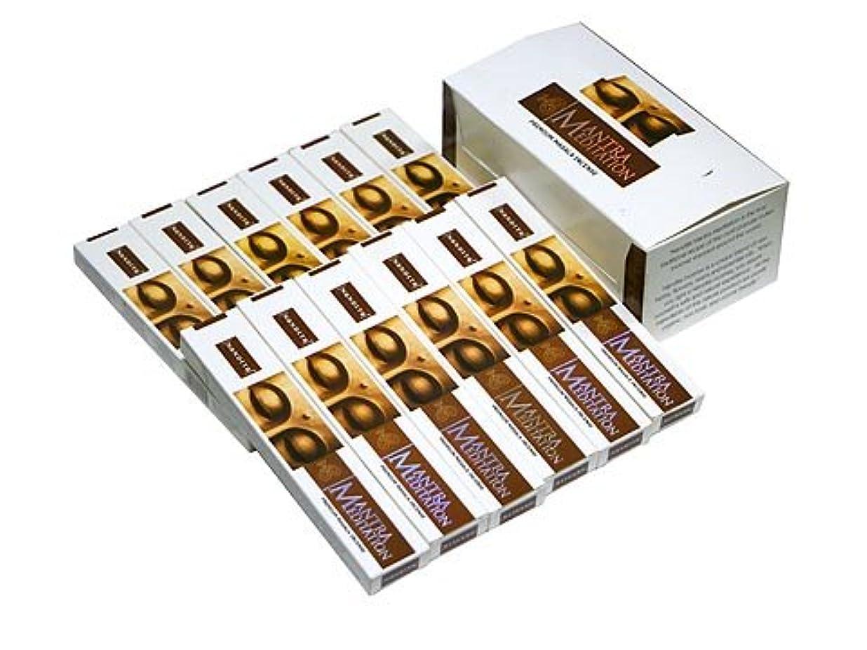 縞模様のホップアサーNANDITA(ナンディータ) マントラメディテーション香 スティック MANTRA MEDITATION 12箱セット