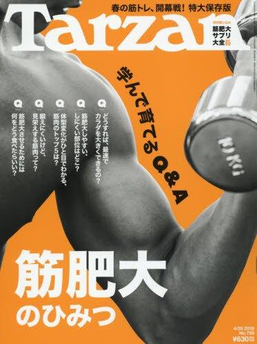 【安室奈美恵/WANT ME, WANT ME】歌詞の英語を和訳して解説!オトナの刺激にクラクラ…!の画像