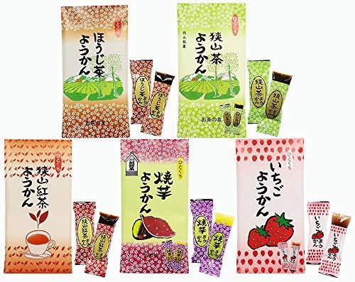 mita 狭山茶ようかん ( 緑茶 ・ ほうじ茶 ・ 紅茶 ・ 焼芋 ・ いちご ) 5種セット ( 羊羹5種セット ) ひとくちようかん ・ 一口ようかん ミニようかん