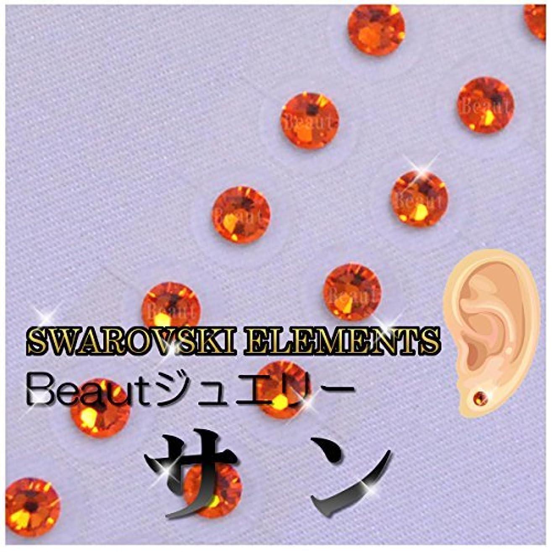 航空便姉妹柔らかさアレルギーフリー耳つぼジュエリー(1シート20粒)サンー全3サイズー粘着強化耳ツボシール (L ss16 約4mm)