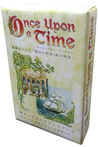 ワンス・アポン・ア・タイム 日本語版 拡張セット1「魔法の物語/海の物語」