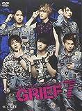 GRIEF7 [DVD]