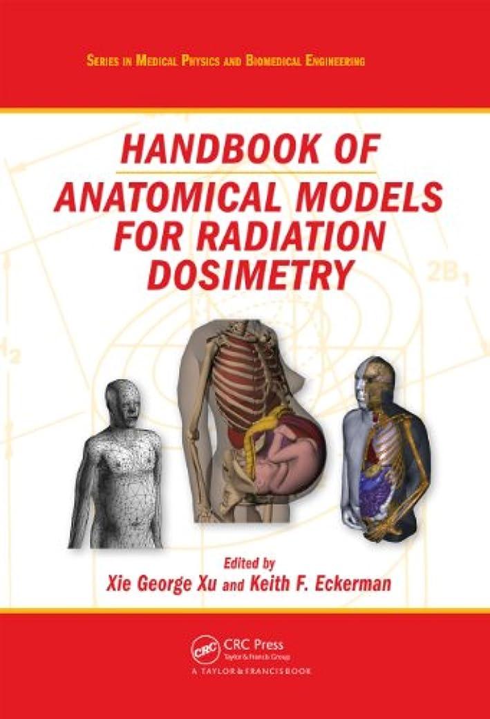 意気込み抑制するあさりHandbook of Anatomical Models for Radiation Dosimetry (Series in Medical Physics and Biomedical Engineering) (English Edition)