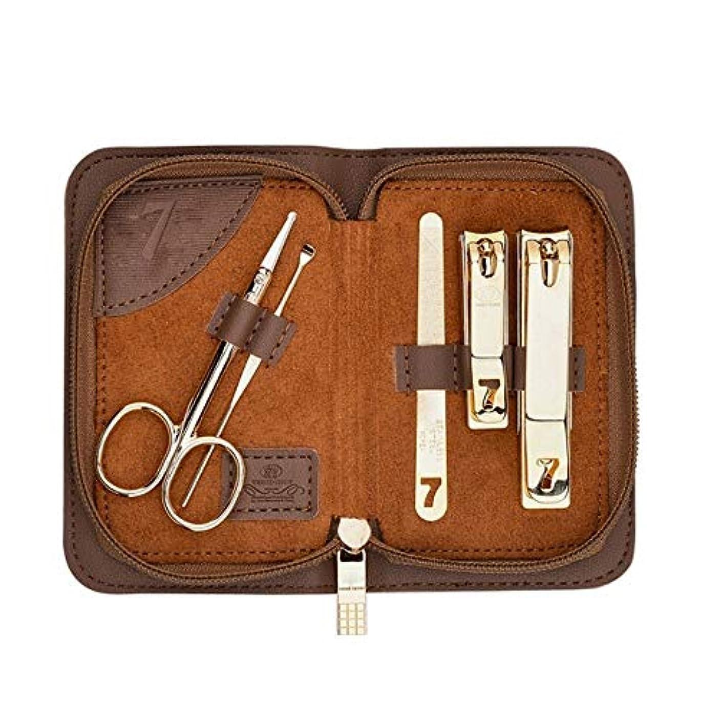 市の中心部タック箱TUOFL 爪切りセット、美容ツール5セット、シャープで耐久性のある炭素鋼素材 (Color : Brown)