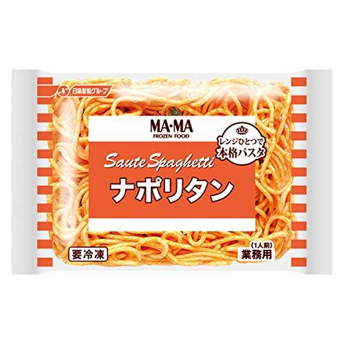 【業務用】日清フーズ N MA・MA レンジ用 ソテースパゲティナポリタン 冷凍 260g