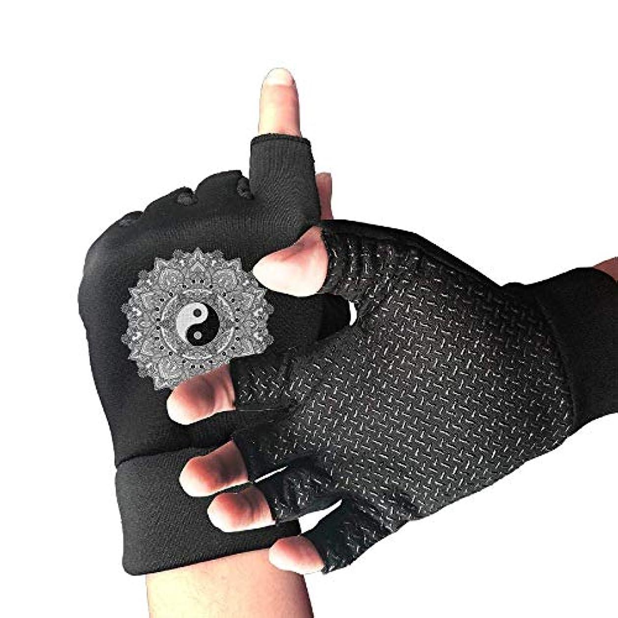 エンドウ痛み回路サイクリンググローブYin-Yang Flowerメンズ/レディースマウンテンバイクグローブハーフフィンガースリップ防止オートバイグローブ