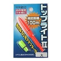 HIROMI(ヒロミ) トップライト レッド 大