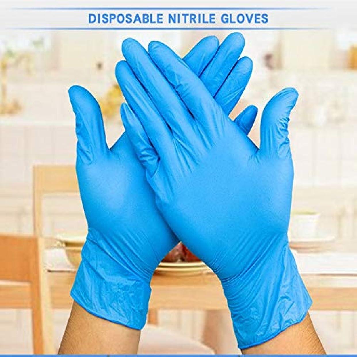 利得窒素音ニトリル医療グレード試験用手袋、使い捨て、ラテックスフリー、100カウント衛生手袋 (Color : Blue, Size : L)