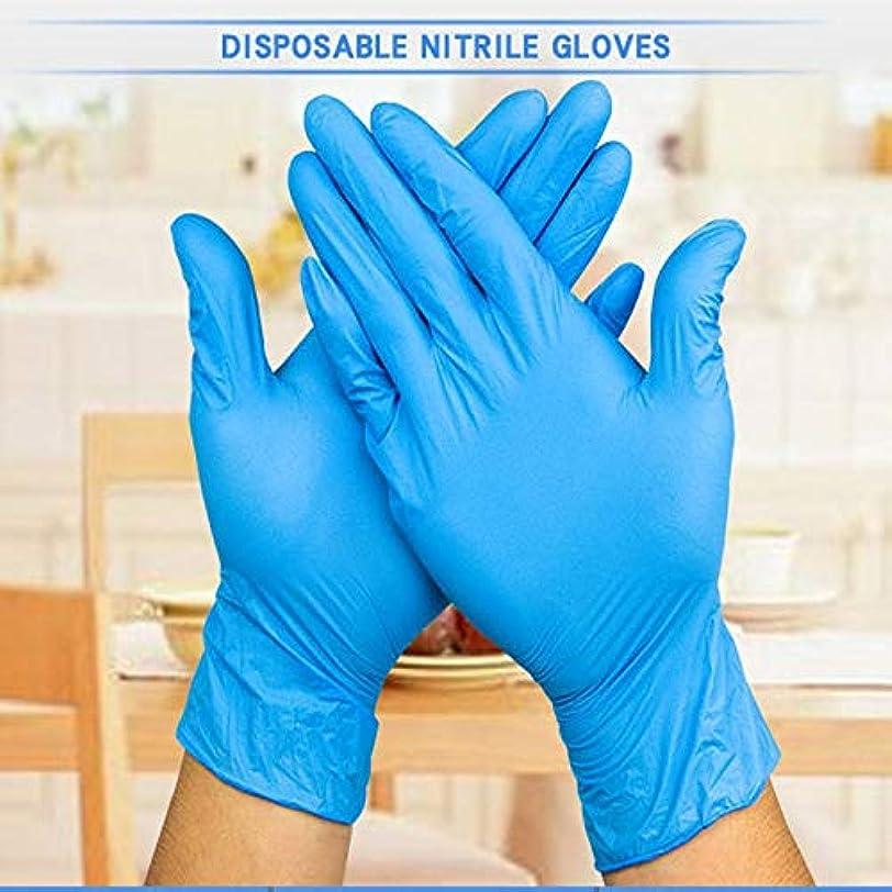 気球学部長想像力ニトリル医療グレード試験用手袋、使い捨て、ラテックスフリー、100カウント衛生手袋 (Color : Blue, Size : L)