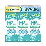 【Amazon.co.jp 限定】【第2類医薬品】HPローション 50ml 3個パック+ミニタオル付