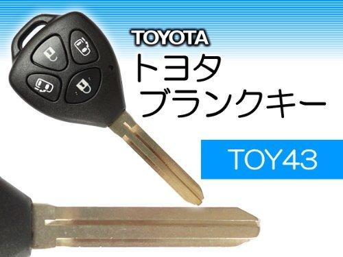 トヨタ toyota ブランク キー 4つボタン エスティマ アイシス ヴォクシー ノア ハイエース ポルテ シエンタ