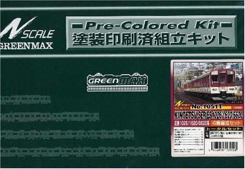 Nゲージ 1051T 近鉄1026系 他 4輌トータル新塗装 (塗装済車両キット)