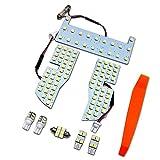 YAOFAO LED ルームランプ プリウス30系 ZVW30 プリウスα プリウス40系 ZVW40 ZVW41 サンルーフ無 車種別専用設計3チップ SMD 5050 8点セット LED取り扱い専用工具付