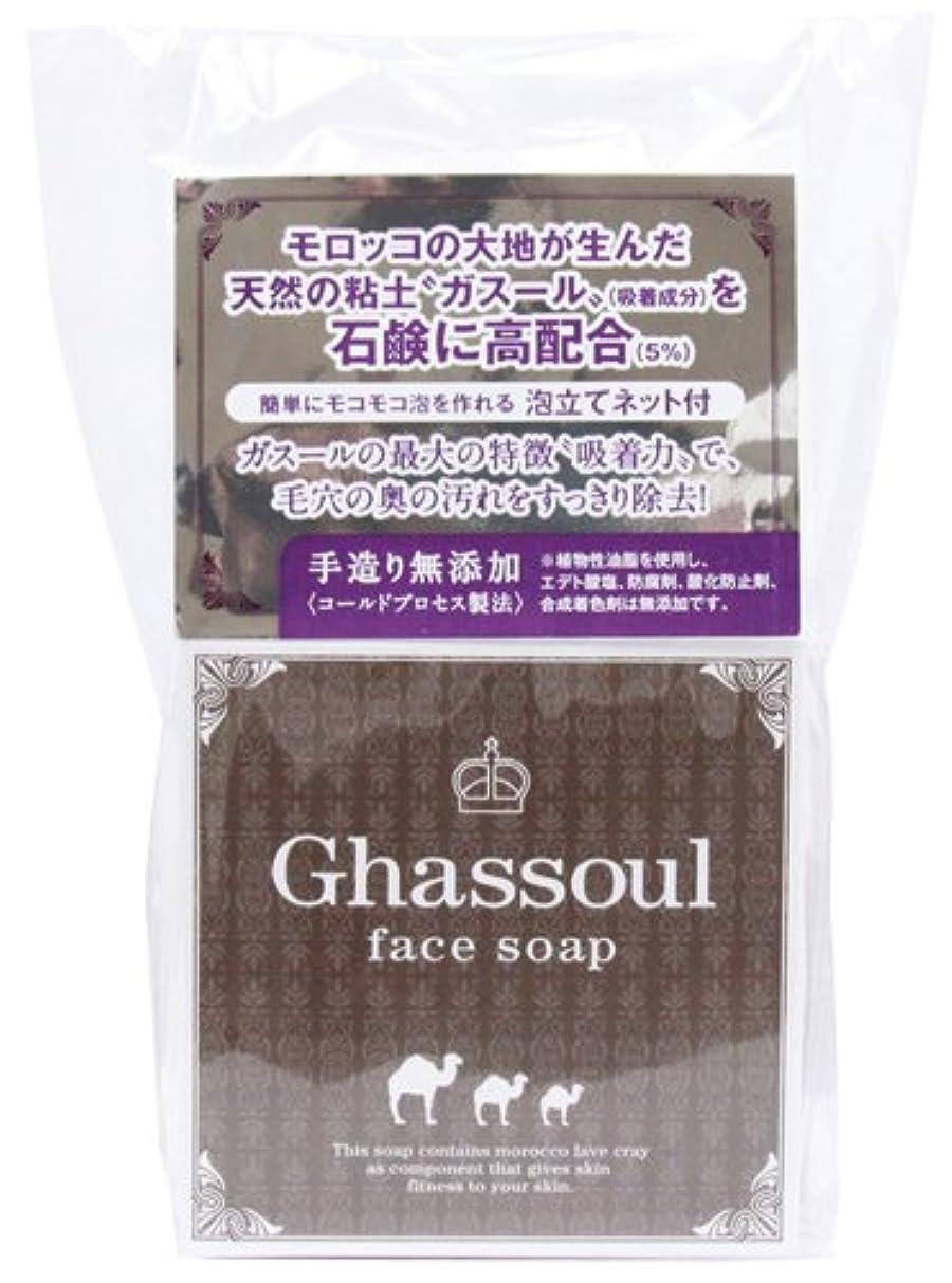 スリーブ溶岩アッパー進製作所 Ghassoul face soap ガスールフェイスソープ 洗顔 100g