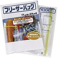 ギフト用カラーフリーザーバッグ3P