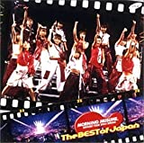 MORNING MUSUME。CONCERT TOUR 2004 SPRING The BEST of Japan [DVD]