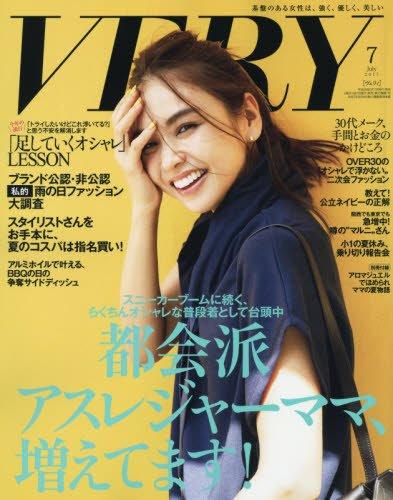 VERY(ヴェリィ) 2017年 07 月号 [雑誌]