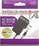 FC/SFC用 ACアダプタ アンサー