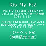 Kis-My-Ftに逢えるde Show vol.3 at 国立代々木第一体育館 2011.2.12/Kis-My-Ft2 Debut Tour 2011 Everybody Go at 横浜アリーナ 2011.7.31(仮)(ジャケットA)【初回限定生産】 [DVD] / Kis-My-Ft2 (出演)