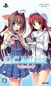 D.C.I&II P.S.P. ~ダ・カーポI&II~プラスシチュエーションポータブル(DXパック)