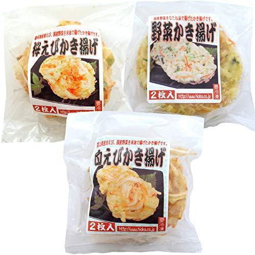 日岡商事 野菜かき揚げ 白えびかき揚げ 桜えびかき揚げ  80g×2枚入り 各1パック