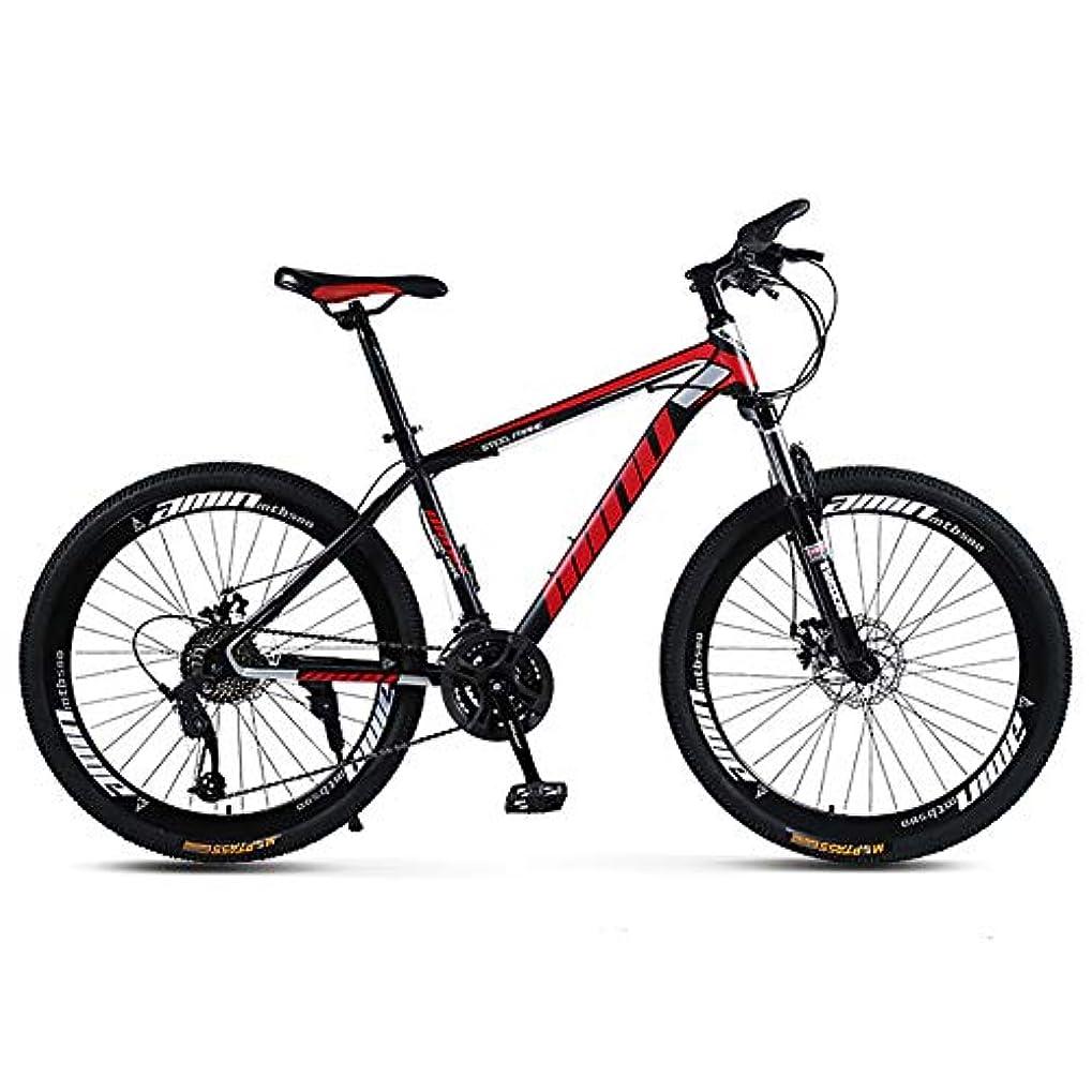 退屈なヘッドレスコンデンサー大人マウンテンバイク、26インチのマウンテン自転車21/24/27/30速4の選択、フルサスペンションマウンテンバイク、ダブルディスクブレーキマウンテンバイク