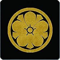 家紋 捺印マット 丸に剣桔梗紋 11cm x 11cm KN11-0517