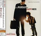 オリジナル・サウンドトラック「幸せのちから」