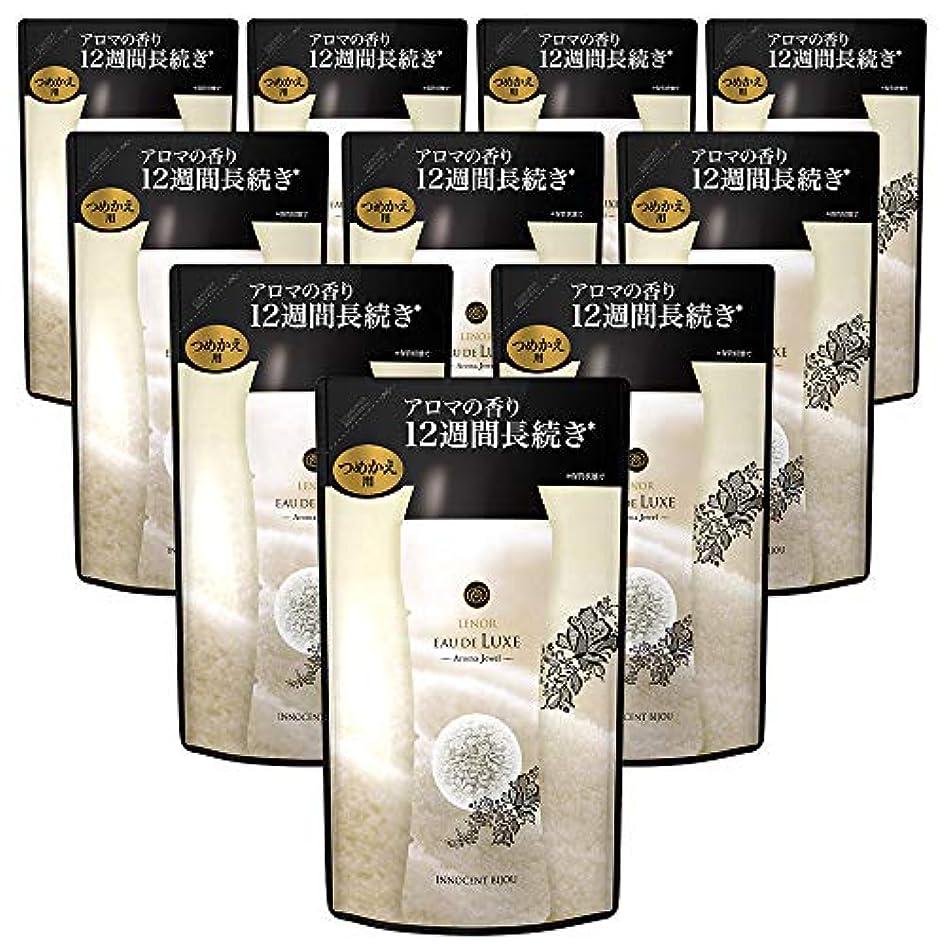 白鳥アラブサラボカジュアル【ケース販売】レノア オードリュクス アロマジュエル イノセントビジュの香り 詰め替え 455mL×10個