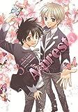 A-presto~ア・プレスト~ 3巻 (IDコミックス ZERO-SUMコミックス)