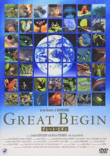 グレート・ビギン [DVD]の詳細を見る
