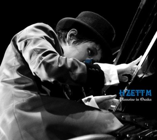 ピアノイズ・イン・オオサカ [DVD]の詳細を見る