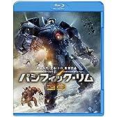 パシフィック・リム 3D&2D ブルーレイセット [Blu-ray]
