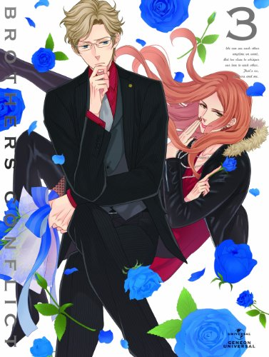 BROTHERS CONFLICT 第3巻(初回限定版) [DVD]の詳細を見る