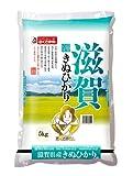 【精米】 滋賀県 白米 キヌヒカリ 5kg 平成28年産