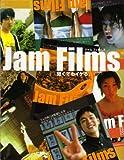 【映画パンフレット】 『Jam Films/ジャム フィルムズ』 出演:妻夫木聡.大沢たかお.綾...