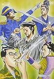 The Ten-Show [DVD]